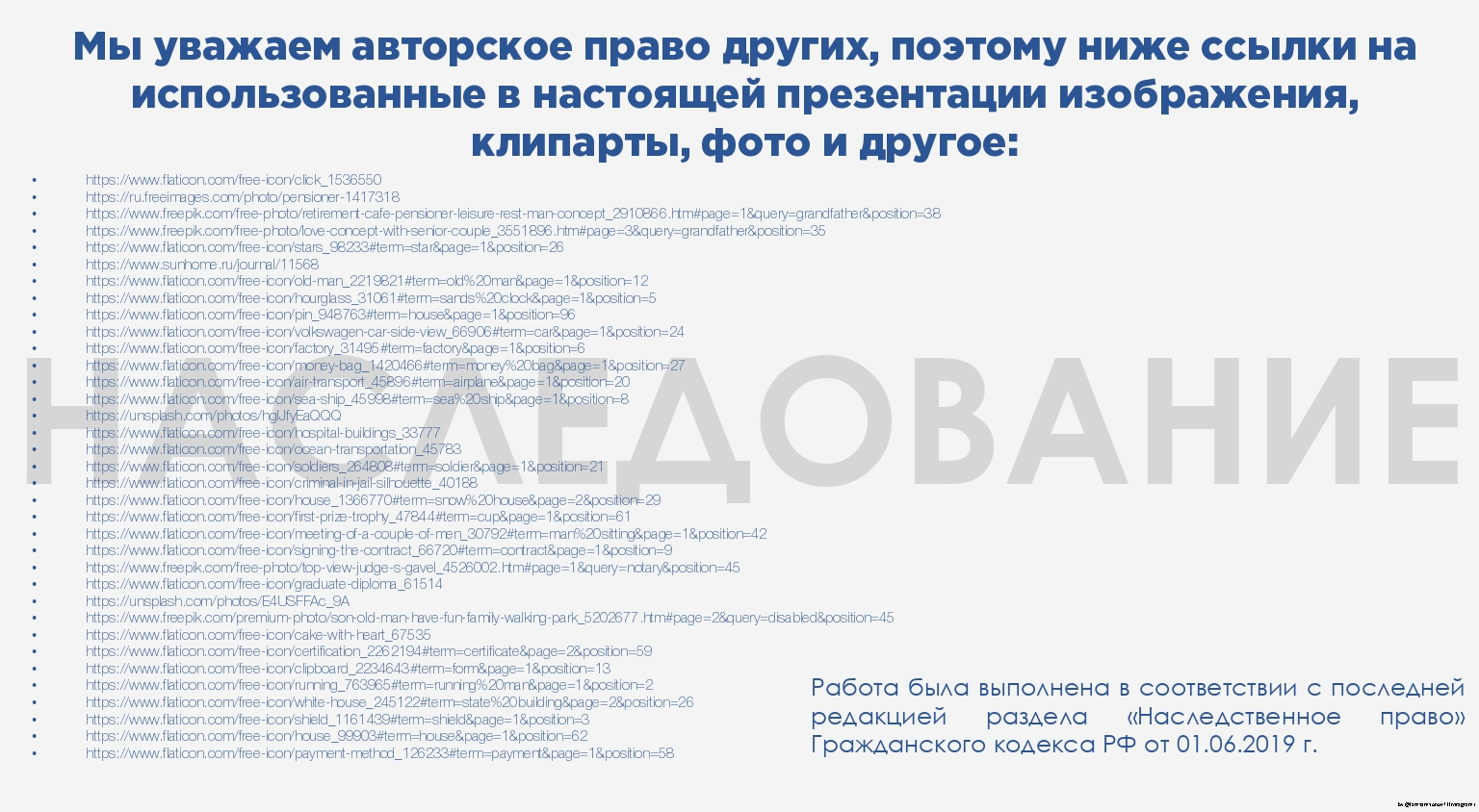 18_page-0019.jpg